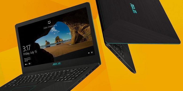ASUS-Laptop-X570