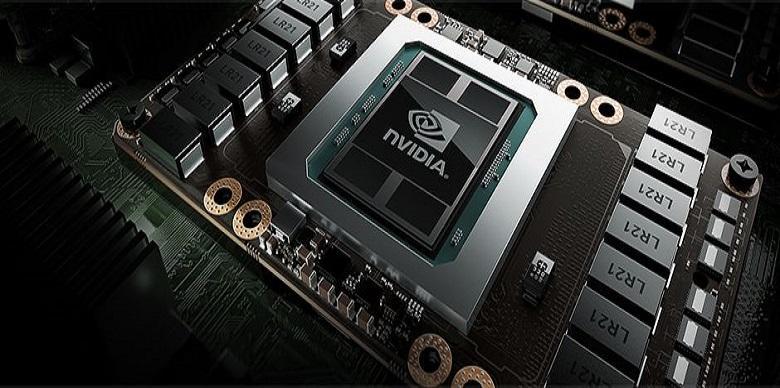 procesadores CUDA